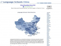 languageschoolschina.com