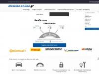 elastika-online.gr
