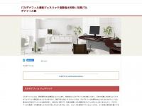 atlanticcanadaaviation.com