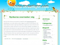 china-streetlight.com