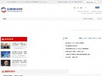 luz-ledlight.com