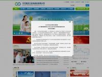 blakenelsonbooks.com