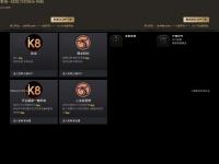 wayconprecast.com