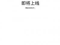 indianafiberfest.com