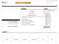 webnames4sale.com