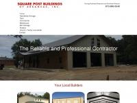 squarepostbuildings.com