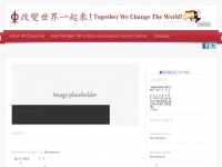 Chongeng.org