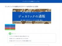 jdlohrwood.com