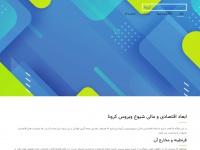 Clickcall.in