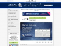 Quranexplorer.com - Quran Recitation and Translation Online in Arabic, English, and Urdu