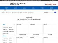 auburnlabel.com