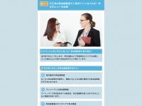 Romania-travelguide.info