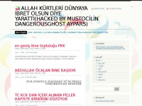 alanosman.wordpress.com