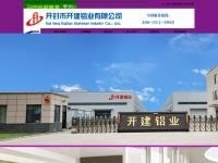 hale-fireworks.com