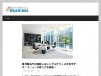 3seabees.com