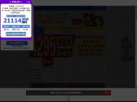 tiandechina.com