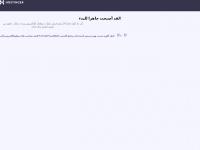 Thevintagedirectory.co.uk