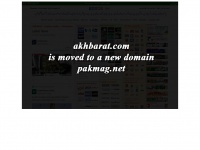 Akhbarat.com - Akhbarat | The Largest Media Portal from Pakistan