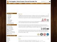 tileinchina.com