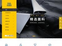 vixcyclechic.com