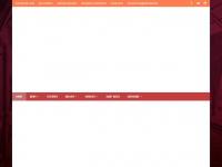 railwaymagazine.co.uk