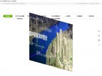 speakingofeducation.com