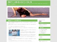 charmcityvelo.com