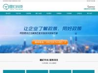shiningtrends.com