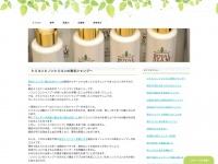 wstf.org
