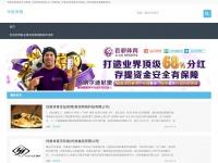 podiumsportsmarketing.com