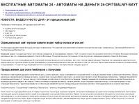 Infraredtraining.net