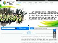 articlesandbooks.com