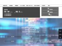 computextaipei.com.tw