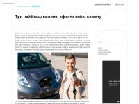 Theclimatesummit.org