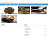 anxieteam.com