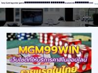 elegantsurvival.net