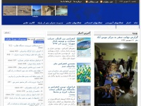 mojepishro.net