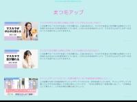 static-tech.com