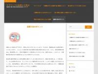 Hamhillfort.info
