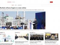 iraqoilreport.com