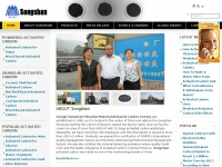 ?Activated Carbon?Powdered and Granular-Songshan Activated Carbon Factory