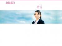 theita.com