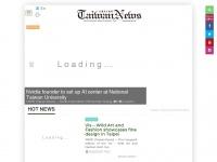 Taiwannews.com.tw