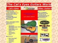 cats-eyes.biz Thumbnail