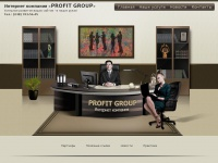 profit-group.biz