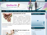 qualitex.biz