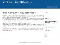 serviceindustries.biz