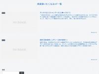 bourgogne-et-vins.com