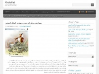 Abdulhadikhalaf.wordpress.com