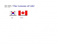 The-lessons-of-life.ca